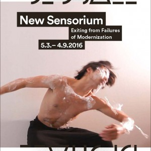GLOBALE: New Sensorium Exiting From Failures Of Modernization