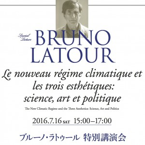 "Special Lecture Bruno Latour ""The New Climatic Regime And The Three Aesthetics: Science, Art And Politics"""