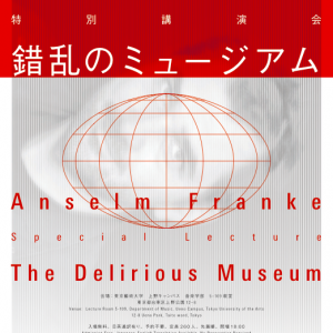 "Anselm Franke Special Lecture ""The Delirious Museum"""