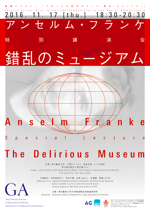 """Anselm Franke Special Lecture """"The Delirious Museum"""""""