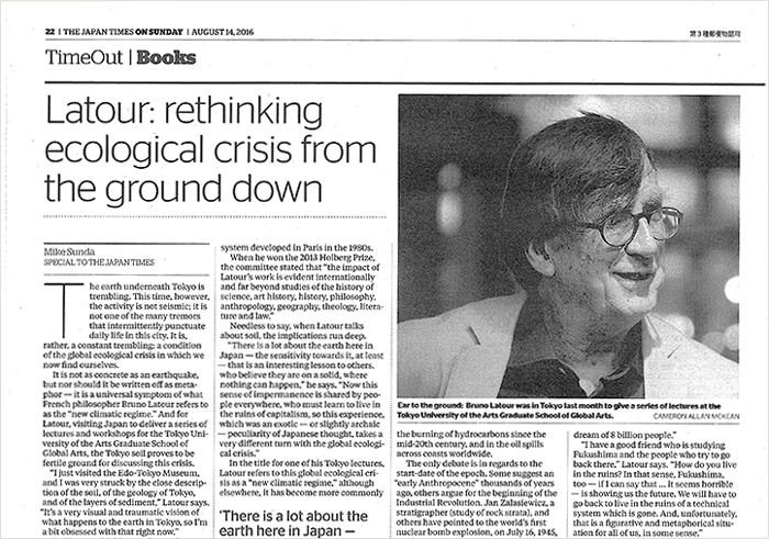 On The Media | Latour: Rethinking Ecological Crisis From The Ground Down