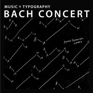 特別演奏会「BACH CONCERT:MUSIC X TYPOGRAPHY バッハ・コンサート」