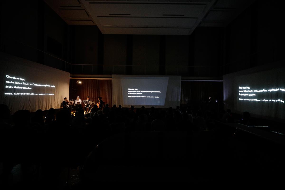特別演奏会 |  「BACH CONCERT:MUSIC×TYPOGRAPHY   バッハ・コンサート:音楽×タイポグラフィ」パート2