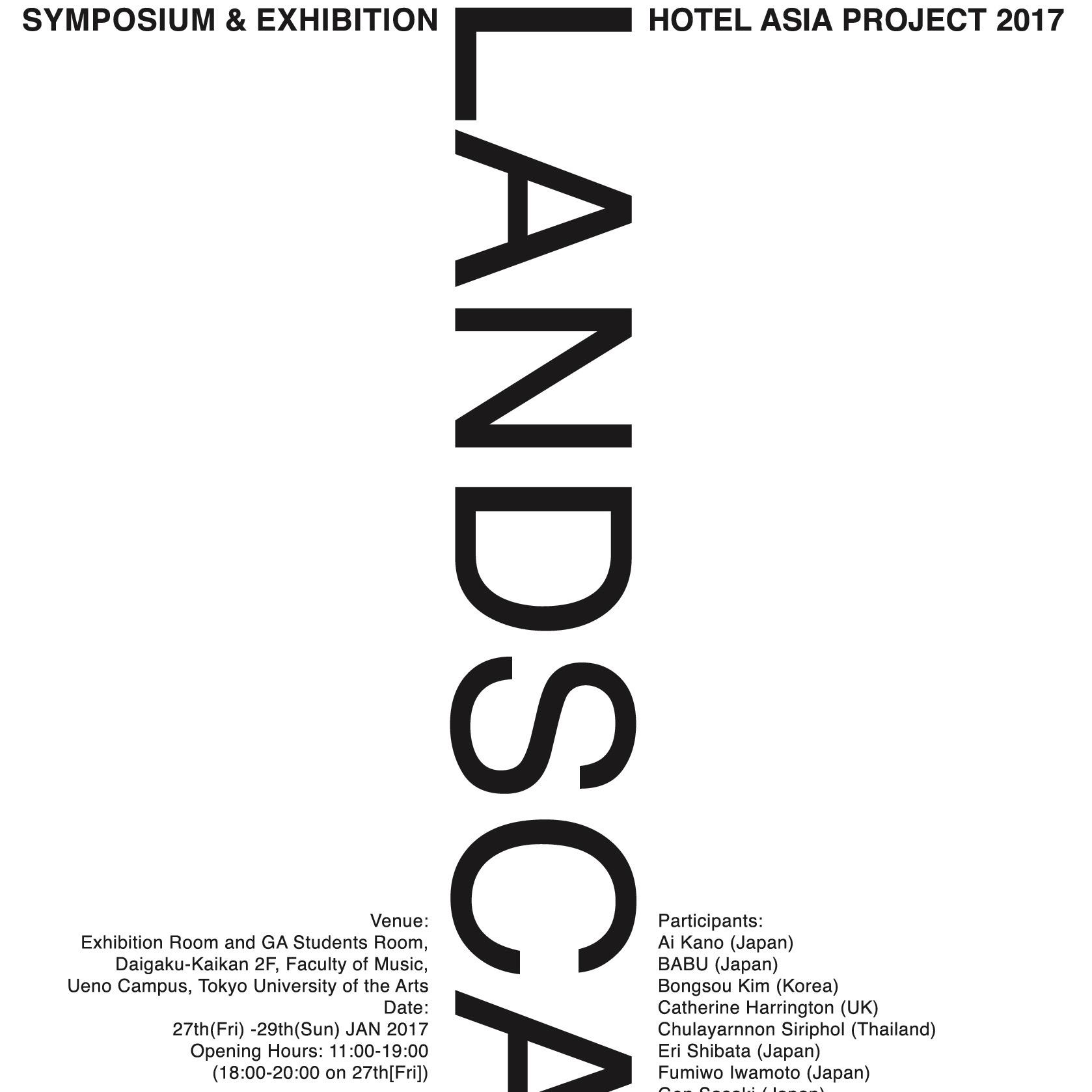 "Symposium + Exhibition ""Landscape"""