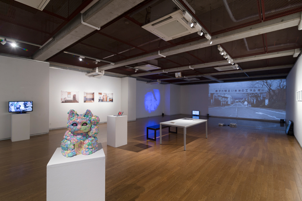 Landscape Exhibition And Symposium Review:  Neither Utopia Nor Dystopia In The Changing Landscape Today