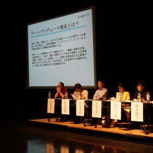 平成29年度入試説明会 開催