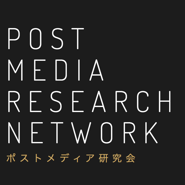 Public Symposium: Arts And Theories In The Post-Media Era