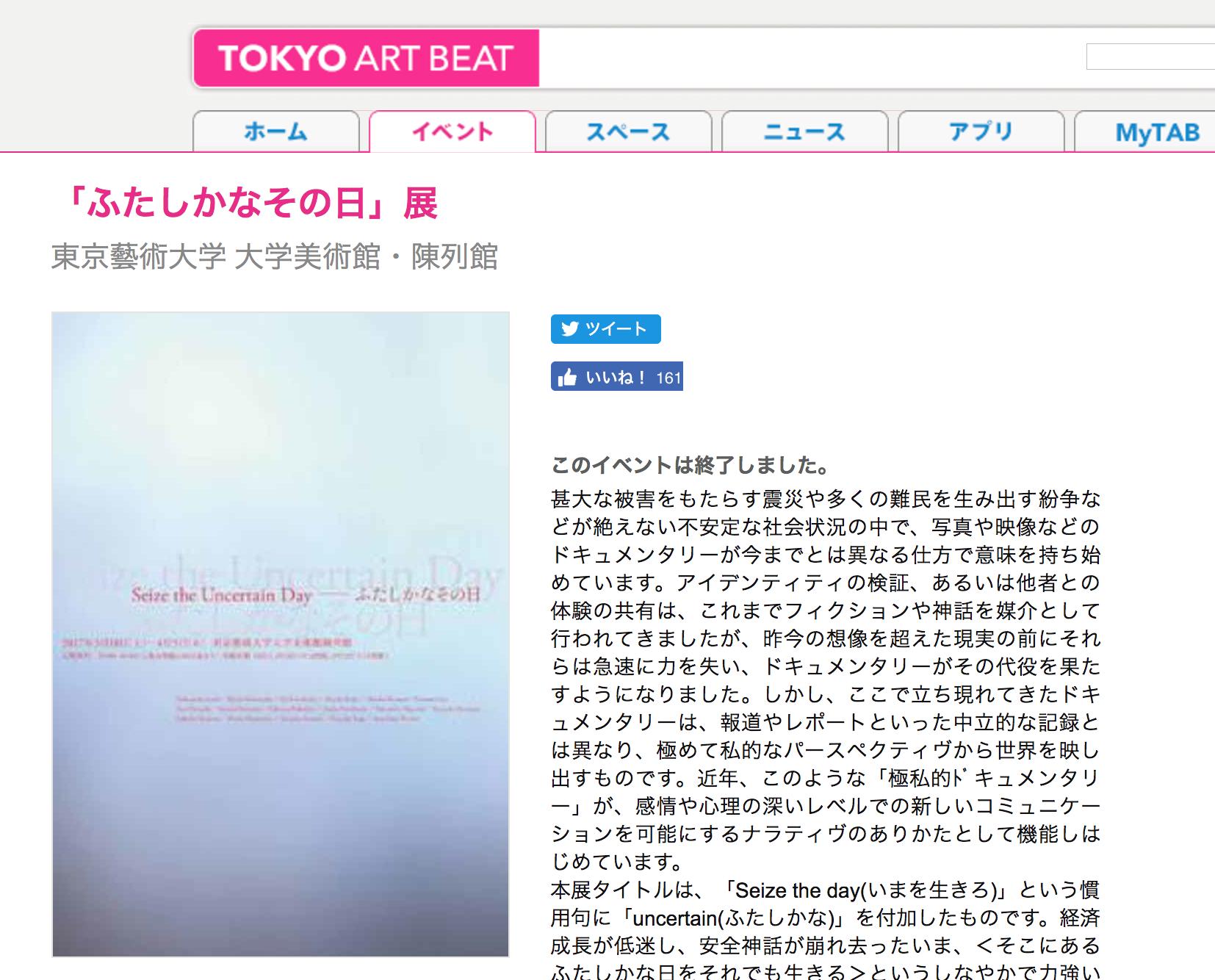 TAB-jp0808