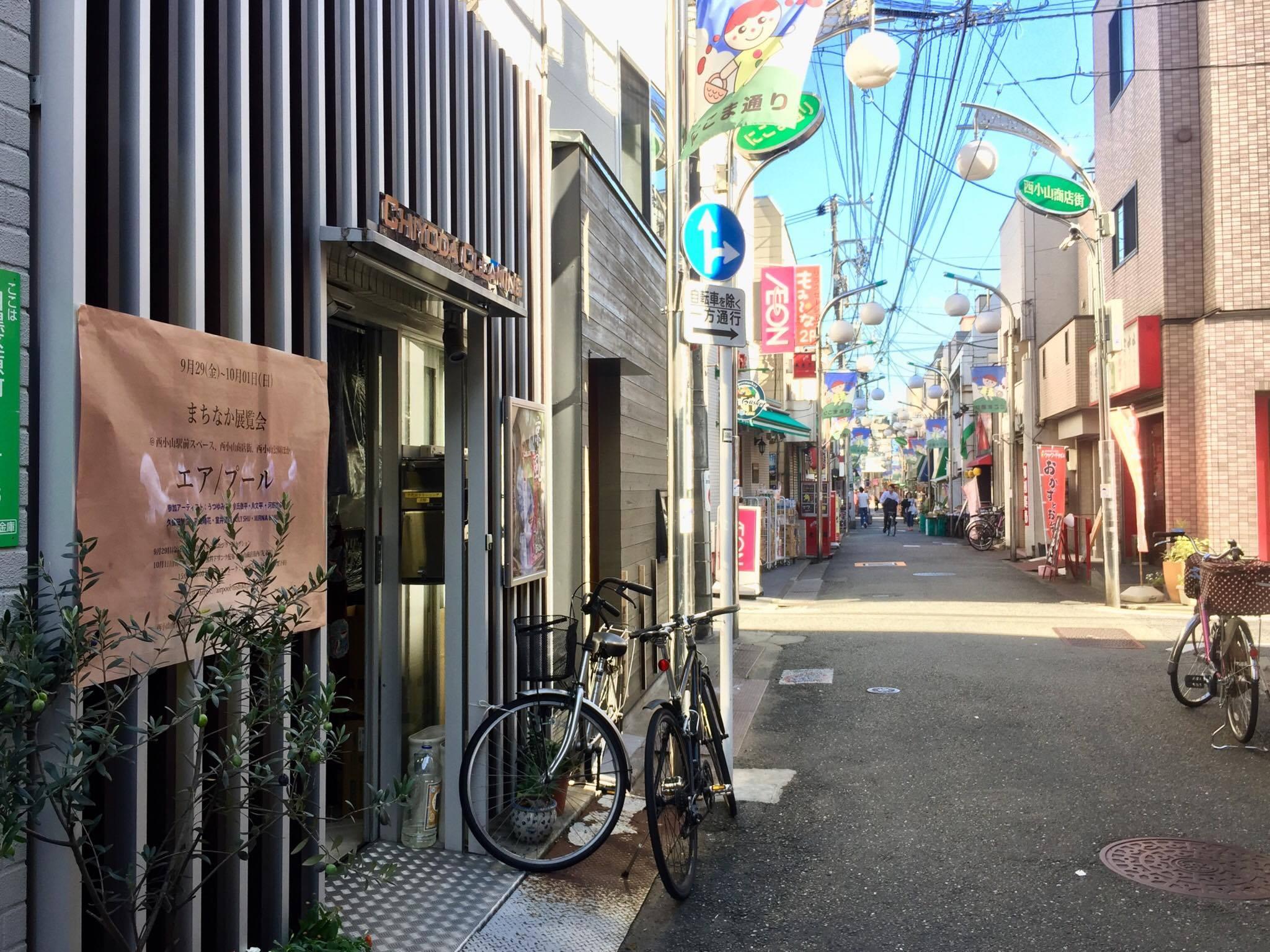 nishikoyama