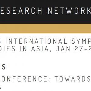 発表者募集:国際会議「アジアのポストメディア理論へ向けて」