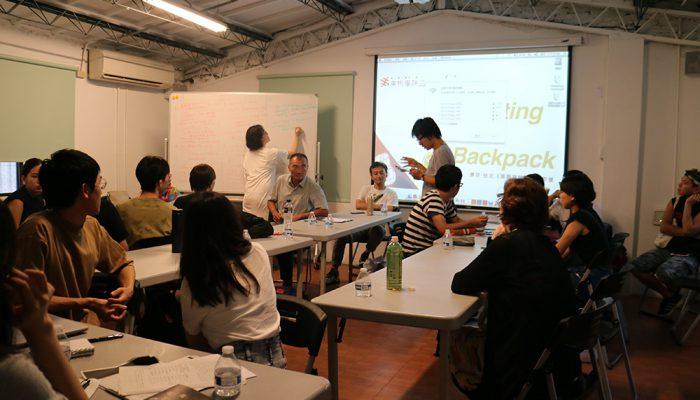 Special Program Report | 特別海外研修旅行 「Taipei – Tokyo Art Research Workshop: 東京/台北・アートリサーチ・ワークショップ」報告  川出絵里