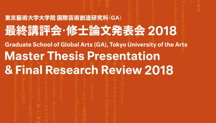 Master Thesis Presentation And Final Research Review 2018