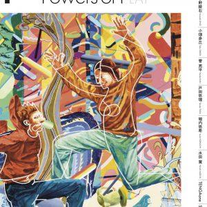 GA学生企画展「Pn – Powers Of PLAY -」開催