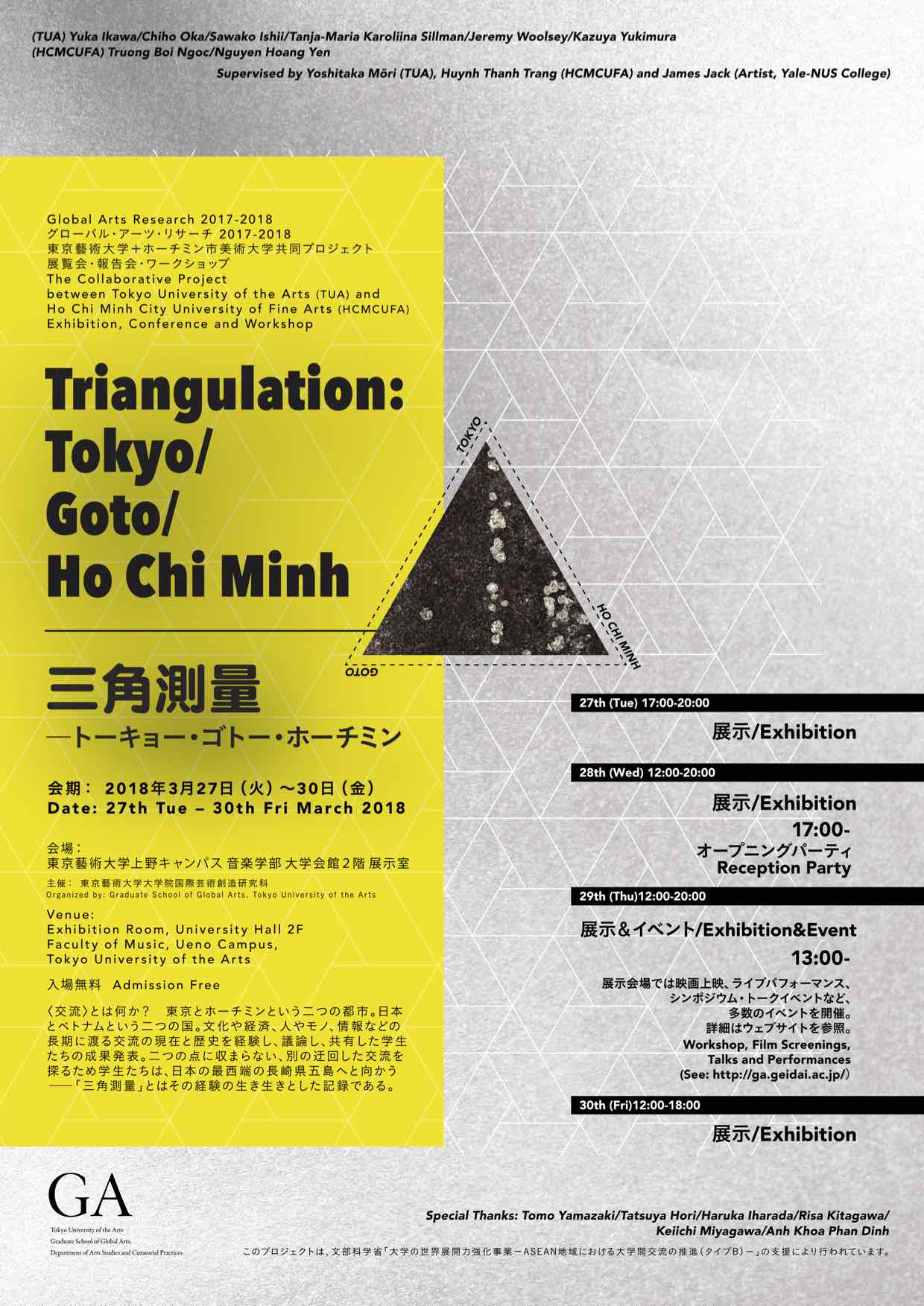 Global Arts Research 2017-2018The Collaborative Project Between Tokyo University Of The Arts And Ho Chi Minh City University Of Fine ArtsExhibition, Conference And WorkshopTriangulation: Tokyo — Goto — Ho Chi Minh