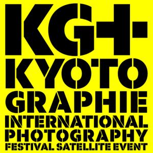 KG+2018 Award|立石幹人「その – それら」展
