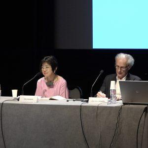 イベント:「深みへ」展 シンポジウム「日本の芸術的創造における交錯する眼差し」 2018年6月7日開催