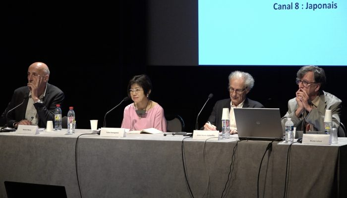 "Symposium ""Crossing Views On Artistic Creation In Japan"" As The Opening Of The Exhibition ""FUKAMI, A Dive Into Japanese Aesthetic"""
