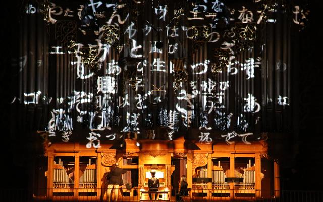 Report|今、オルガンの演奏会を「つくる」ということ ー奏楽堂企画「オルガンと話してみたらー新しい風を求めてー」を通してー