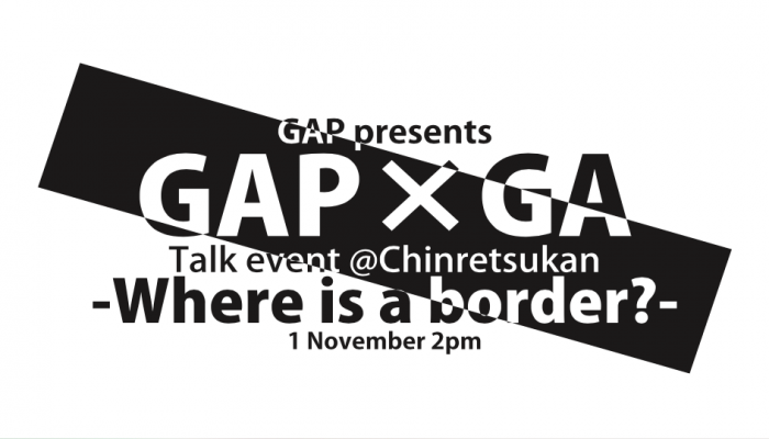 "Talk Event ""Where Is A Border?"" By GAP × GA"