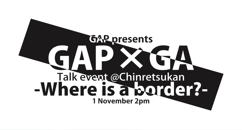 "Talk Event ""Where Is A Border?"" By GAP × GA"