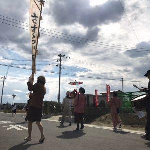 特別イベント 水族館劇場:藝術ではなく、藝能を-上野から山谷へ-