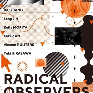 展覧会:「RADICAL OBSERVERS」展 2018年12月8日(土)〜2019年1月14日(月)キュレーター:三宅敦大
