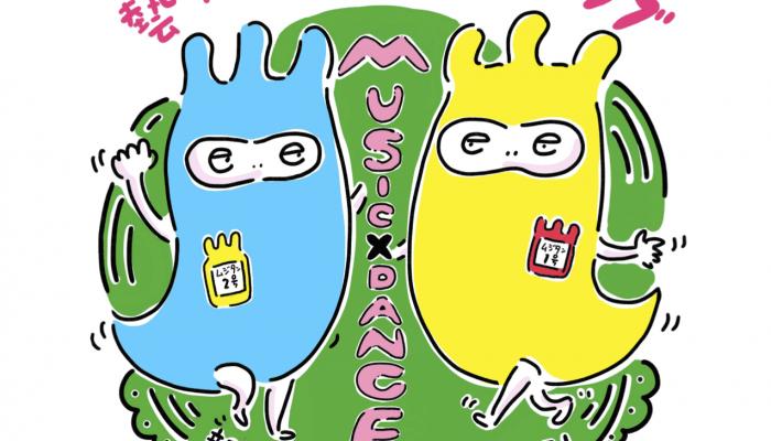 2020年度 東京藝術大学公開講座 藝大ムジタンツクラブ
