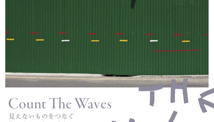 "The Exhibition ""Count The Waves: Visualizing Invisibility"" Curated By Students Will Open Soon."
