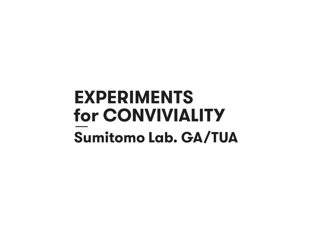 The Website Of Sumitomo Lab. Has Been Launched