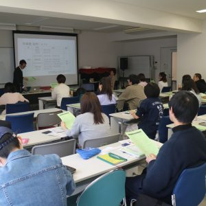 2020年入学者用国際芸術創造研究科(修士・博士後期課程)学生募集要項