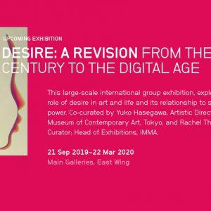 長谷川祐子教授×レイチェル・トーマス 共同キュレーション アイルランド国立近代美術館 「Desire: A Revision From The 20th Century To The Digital Age」(「欲望:20世紀の初めからデジタル時代にいたるまでのアートと欲望のあり方の変遷」展開催のお知らせ