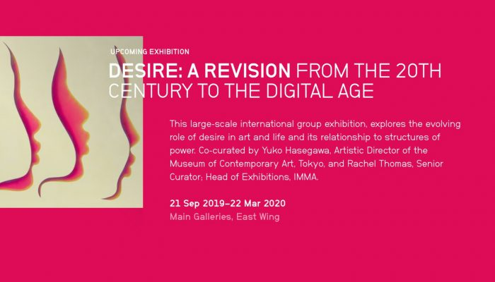 """Exhibition: """"Desire: A Revision From The 20th Century To The Digital Age"""" At The Irish Museum Of Modern Art, Dublin"""