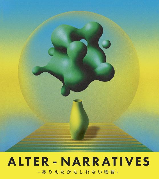 Online Exhibition  Alter-narratives