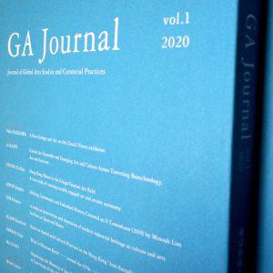 『GA Journal 東京藝術大学大学院国際芸術創造研究科論集』第1号を発行しました