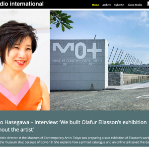 インタヴュー記事: 'We Built Olafur Eliasson's Exhibition Without The Artist'の公開