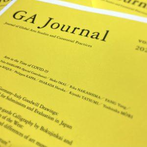 『GA Journal 東京藝術大学大学院国際芸術創造研究科論集』第2号を発行しました