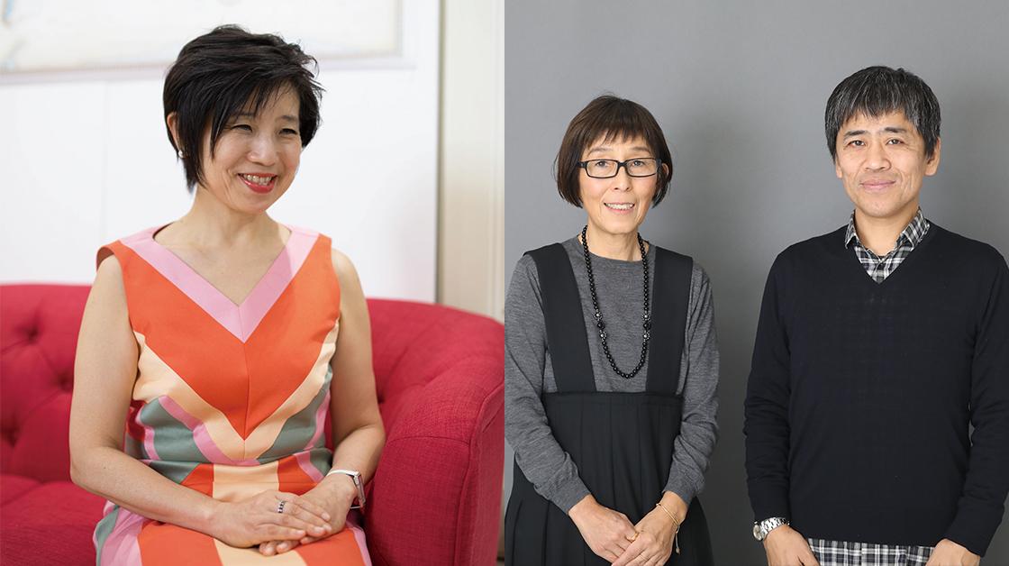 "Yuko Hasegawa, Room For Preparing For The Future Vol.1 ""Preparing For The Future Of Architecture"