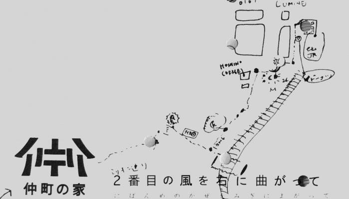 NAKACHO ART SERIES 2021 #3